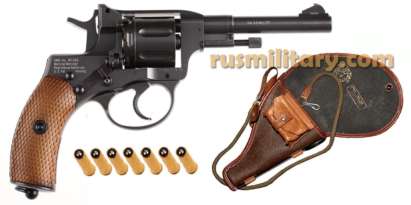 Gletcher NAGANT revolver  177 air pistol