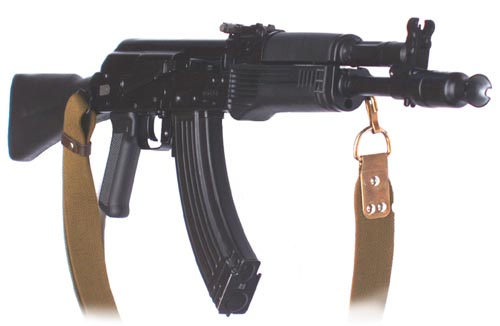 saiga  assault rifles