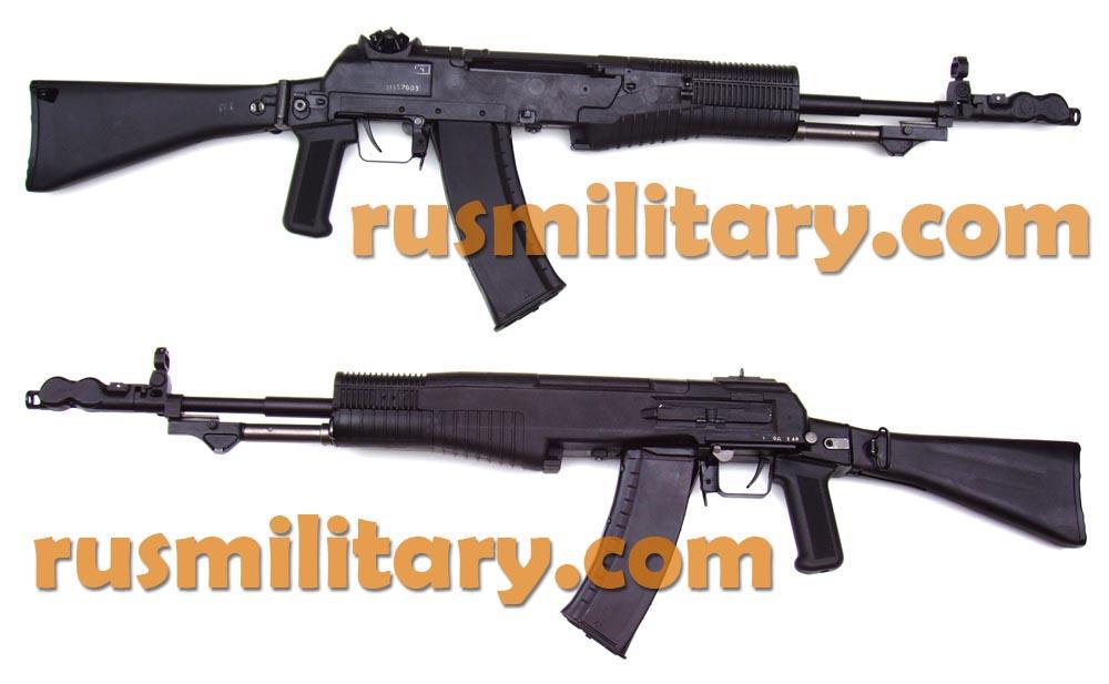 An 94 Abakan Assault Rifle Deactivated