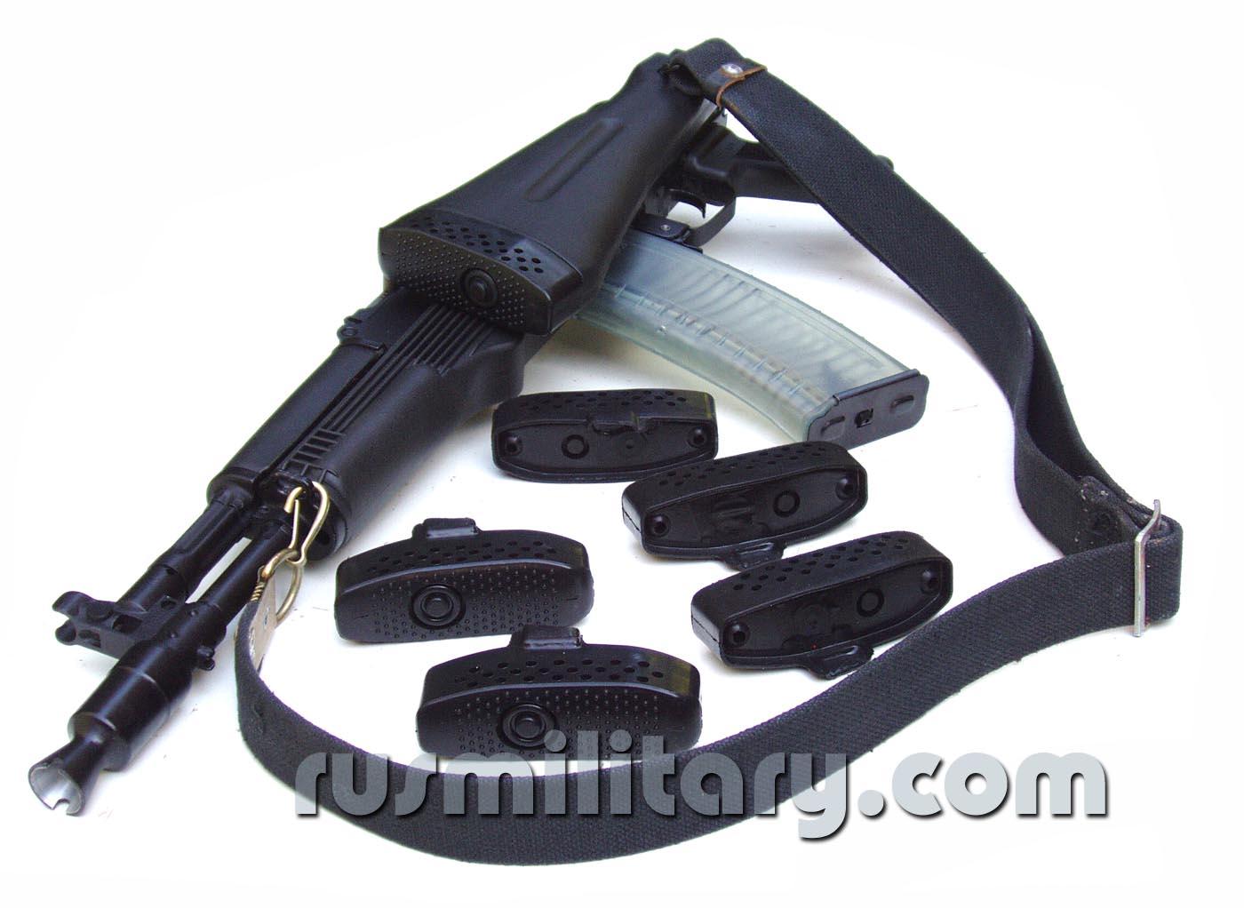 Soviet AK slings dropcases pouches