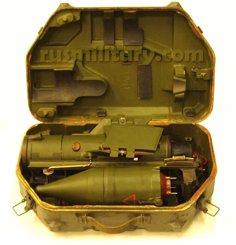 Malyutka Anti Tank Guided Missile