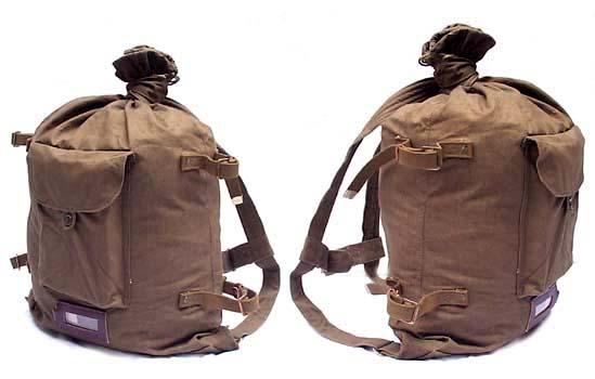 купить школьный рюкзак: active рюкзак.